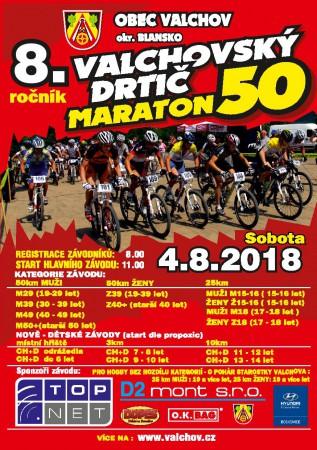 DRTIC_plakat_2018-page-001
